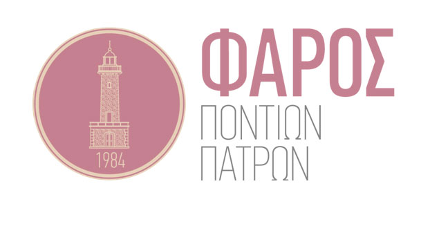 faros-pontion-patras